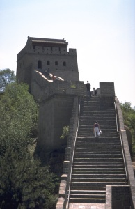 Watchtower on the Great Wall
