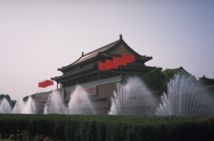 At Tiananmen