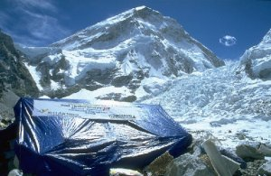 Icefall seen from base camp